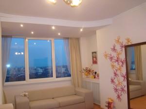 Квартира G-32979, Амосова Николая, 4, Киев - Фото 15