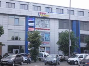 Офис, Новоконстантиновская, Киев, R-33286 - Фото