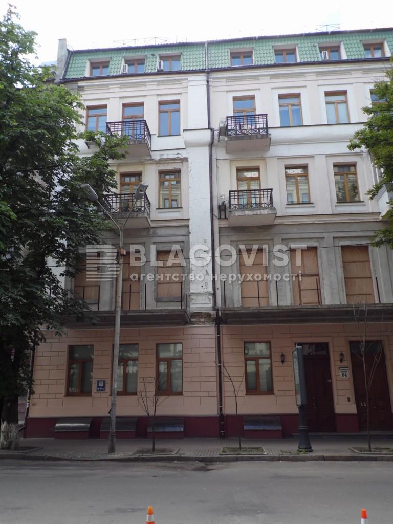 Нежитлове приміщення, H-47790, Ярославів Вал, Київ - Фото 1