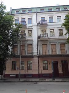 Нежилое помещение, Ярославов Вал, Киев, M-31446 - Фото
