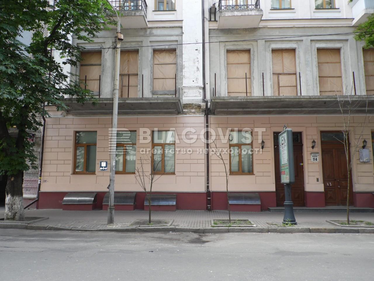 Нежитлове приміщення, H-47790, Ярославів Вал, Київ - Фото 2