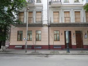 Нежилое помещение, Ярославов Вал, Киев, M-31446 - Фото 34