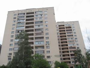 Квартира Чоколівський бул., 40, Київ, Z-434865 - Фото3