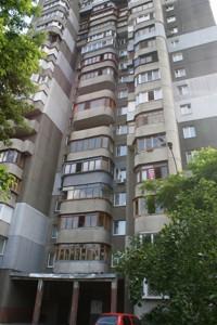 Квартира Z-1521427, Азербайджанська, 16/3, Київ - Фото 4