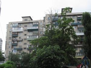 Квартира Лобановского просп. (Краснозвездный просп.), 33, Киев, R-33063 - Фото2