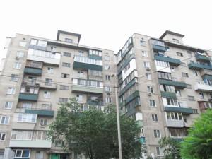 Квартира Лобановского просп. (Краснозвездный просп.), 33, Киев, R-33063 - Фото1