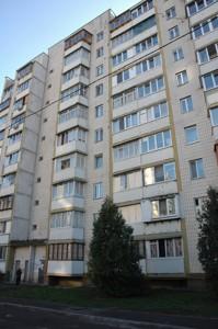 Квартира Прилужная, 10, Киев, Z-329418 - Фото3