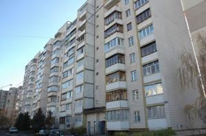 Квартира Прилужная, 10, Киев, Z-329418 - Фото1