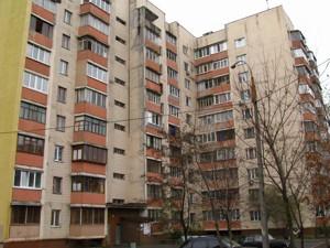 Квартира Ирпенская, 65, Киев, Z-1357979 - Фото