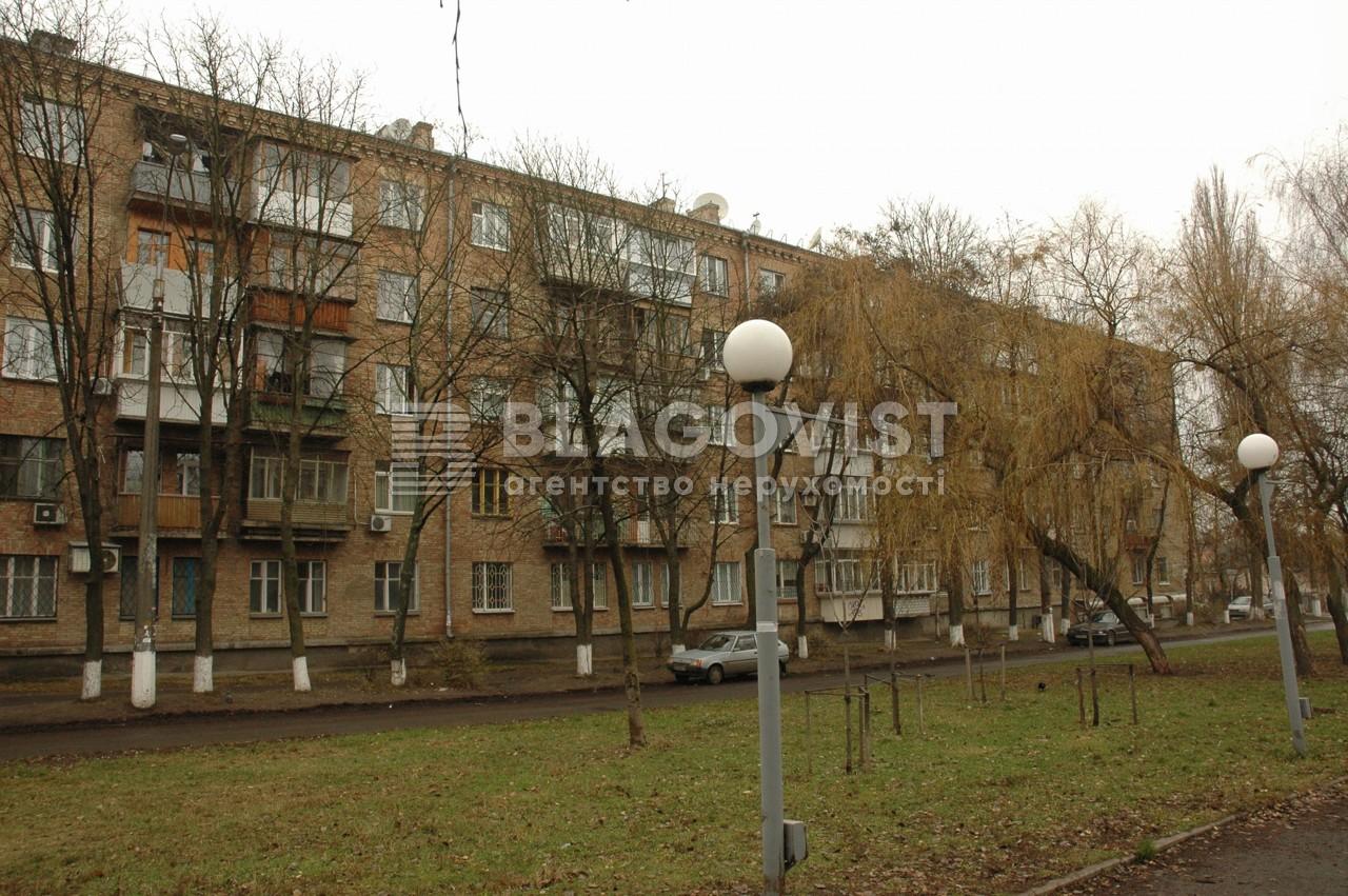 Квартира E-16295, Вернадского Академика бульв., 5/19, Киев - Фото 2