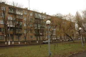 Квартира Вернадского Академика бульв., 5/19, Киев, X-36929 - Фото2