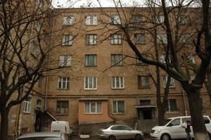 Квартира Вернадского Академика бульв., 5/19, Киев, X-36929 - Фото3