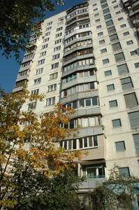 Квартира Вышгородская, 47в, Киев, Z-813953 - Фото2