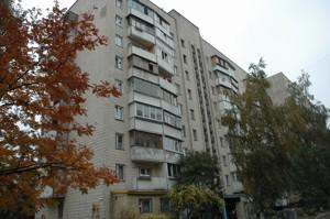 Квартира Галицкая, 7а, Киев, Z-630462 - Фото2