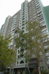 Квартира F-39636, Правды просп., 19/3, Киев - Фото 2