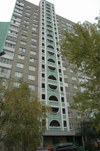 Квартира F-39636, Правды просп., 19/3, Киев - Фото 3