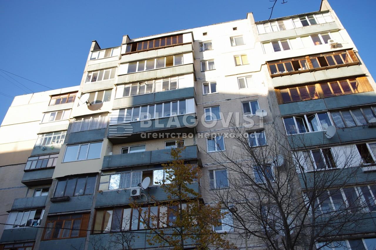 Квартира R-38188, Героев Сталинграда просп., 40, Киев - Фото 3