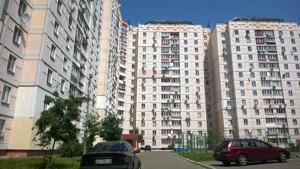 Квартира Пулюя Ивана, 2, Киев, Z-1456389 - Фото 17