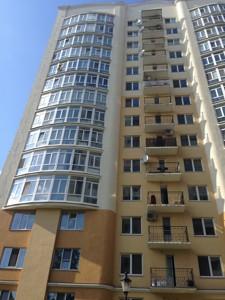 Квартира Лобановського, 9, Чайки, Z-1593540 - Фото