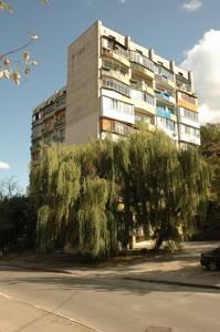 Квартира Нижньоюрківська, 13, Київ, F-43143 - Фото