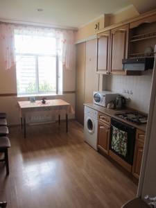 Квартира Z-1816265, Кловский спуск, 17, Киев - Фото 11