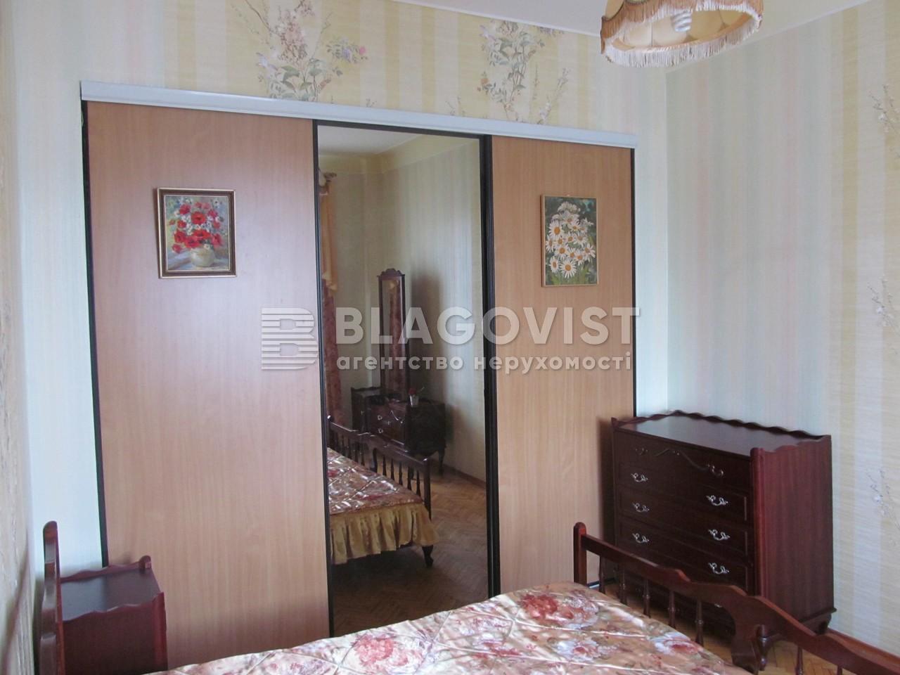 Квартира Z-1816265, Кловский спуск, 17, Киев - Фото 10