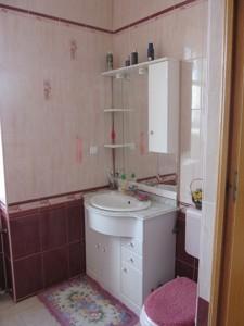 Квартира Z-1816265, Кловский спуск, 17, Киев - Фото 14