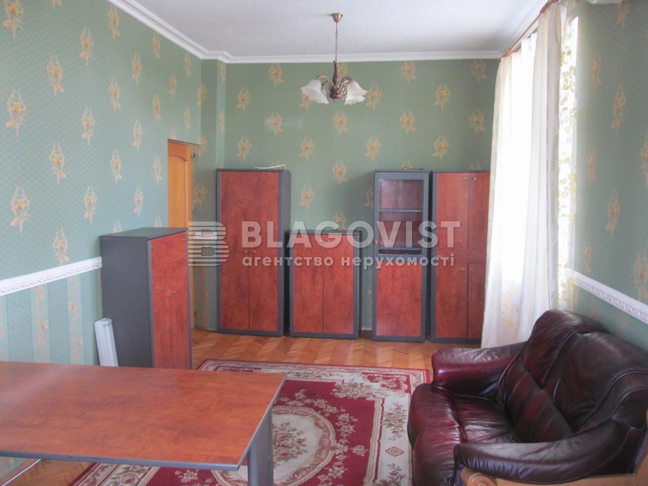 Квартира Z-1816265, Кловский спуск, 17, Киев - Фото 8
