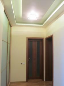 Квартира Z-1845639, Дарвина, 10, Киев - Фото 15
