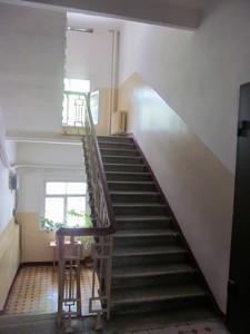 Квартира Z-1845639, Дарвина, 10, Киев - Фото 17