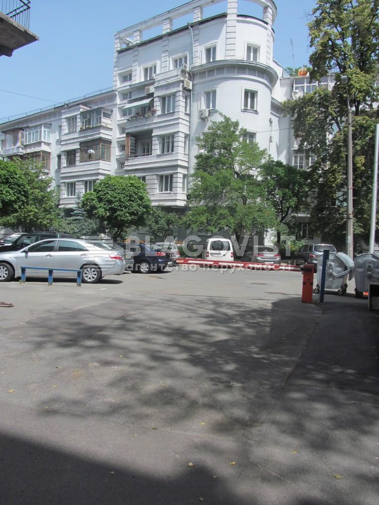 Квартира Z-1845639, Дарвина, 10, Киев - Фото 18