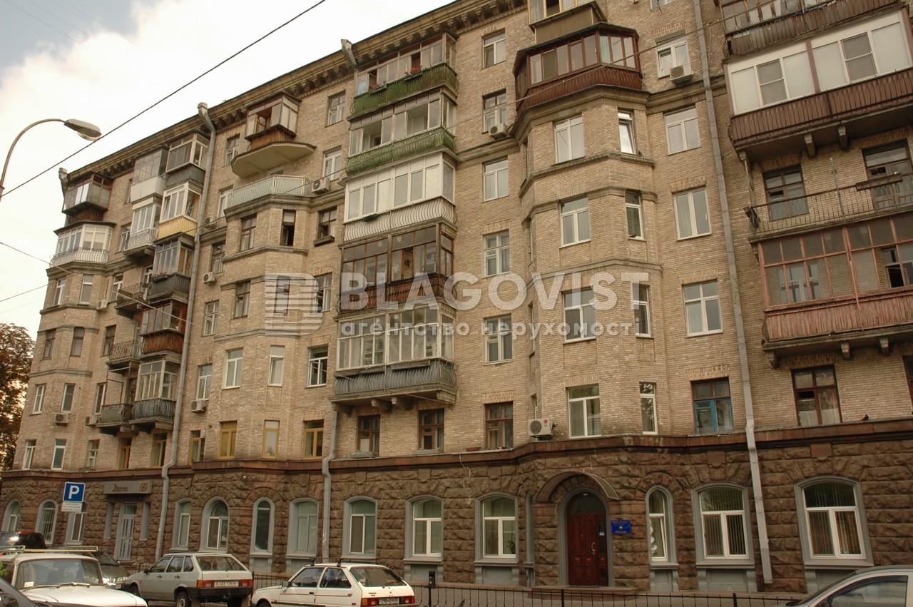 Квартира Z-917907, Грушевского Михаила, 34/1, Киев - Фото 1