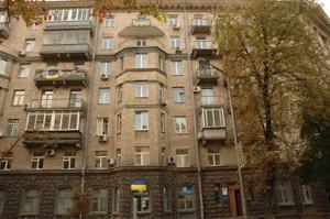 Квартира Грушевського М., 34/1, Київ, R-32877 - Фото3