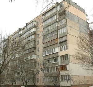Квартира Васильковская, 40, Киев, Z-159008 - Фото