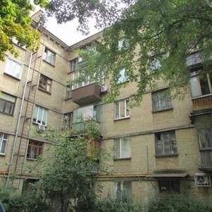 Квартира Бурмистенко, 9/10, Киев, Z-1370693 - Фото3