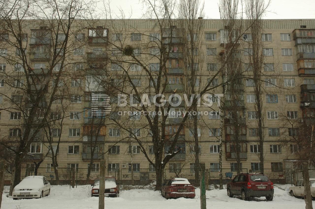 Нежилое помещение, Братиславская, Киев, H-48855 - Фото 5