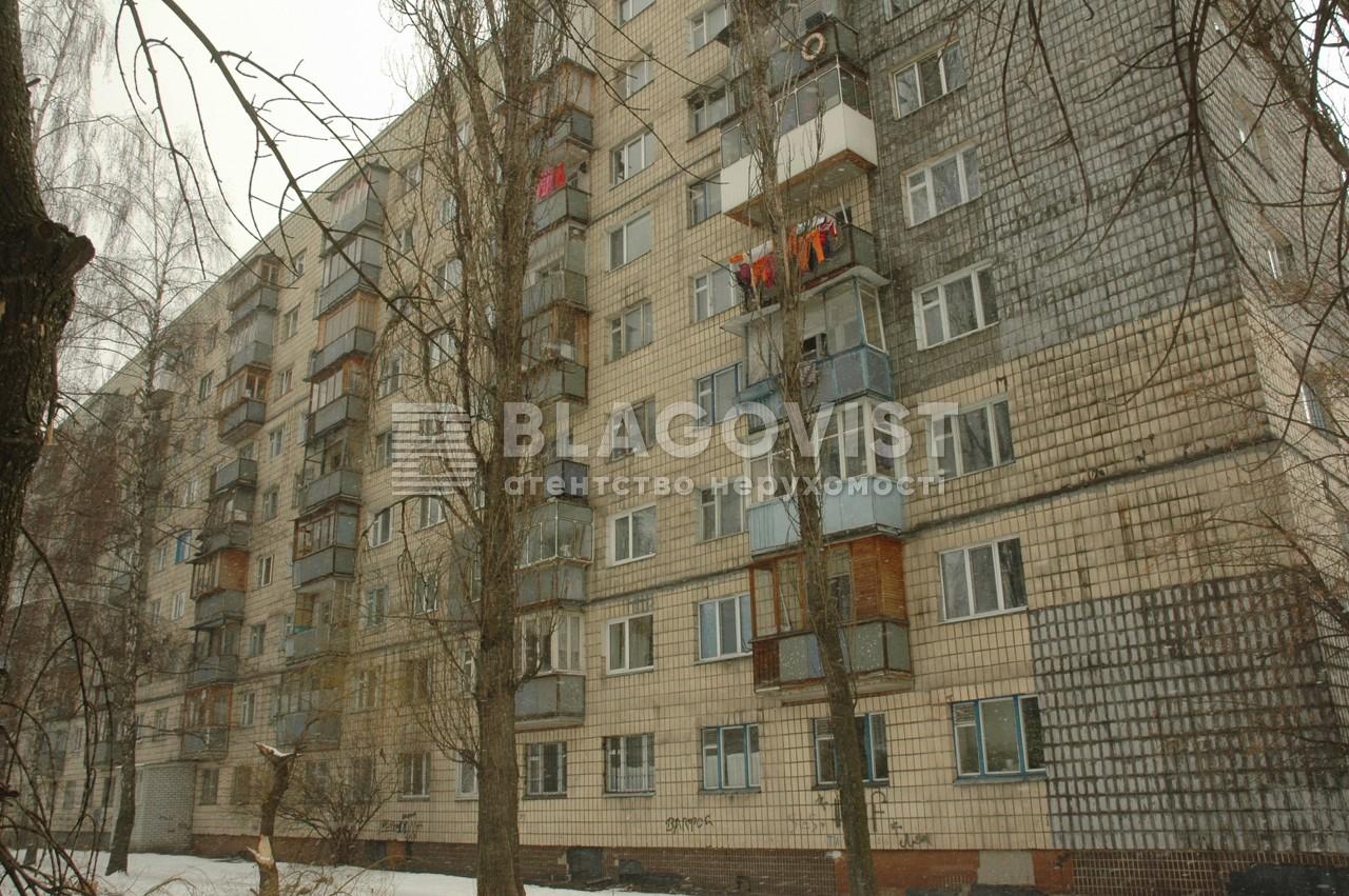Нежилое помещение, Братиславская, Киев, H-48855 - Фото 6