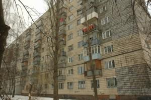 Квартира Братиславська, 26, Київ, Z-810582 - Фото 3