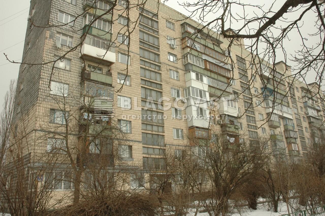 Нежилое помещение, Братиславская, Киев, H-48855 - Фото 1