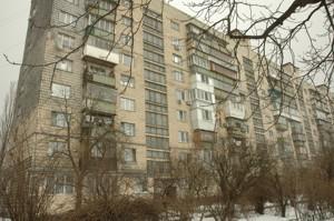 Квартира Братиславська, 26, Київ, H-46654 - Фото