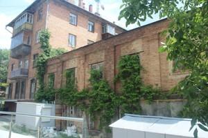 Квартира Лумумбы Патриса, 10корп.1, Киев, N-17807 - Фото2