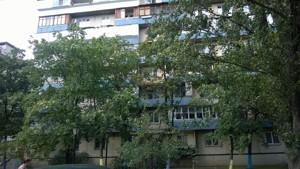 Квартира Оболонский просп., 16а, Киев, H-48225 - Фото 14