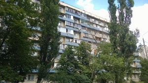 Квартира Оболонский просп., 16а, Киев, H-48225 - Фото 1