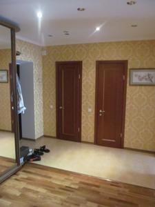 Квартира Z-1462154, Конева, 7а, Киев - Фото 14