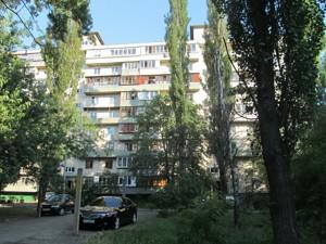 Квартира Флоренции, 12а, Киев, Z-665 - Фото