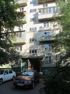 Квартира Флоренции, 12а, Киев, M-38723 - Фото3