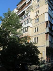 Квартира Флоренции, 12а, Киев, M-38723 - Фото2
