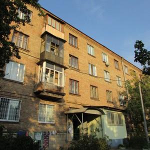 Квартира Рогозовская, 1, Киев, H-43711 - Фото 14