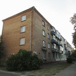 Квартира Рогозовская, 1, Киев, H-43711 - Фото