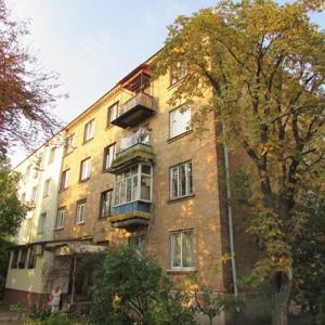 Квартира Рогозовская, 1, Киев, H-43711 - Фото 13
